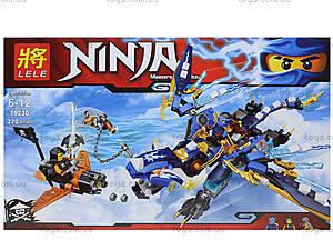 Детский конструктор Ninjago, 370 деталей, 79230, отзывы