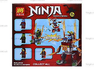 Конструктор серии Ninja, 4 вида, 79320, купить