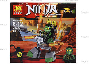 Конструктор серии Ninja, 4 вида, 79320, отзывы