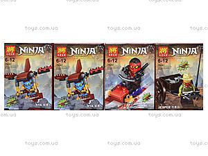 Конструктор с героем Ninjago, 8 видов, 79261, детские игрушки