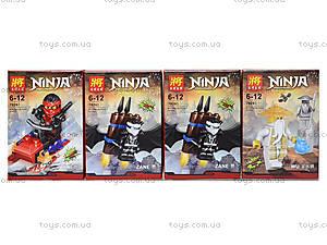 Конструктор с героем Ninjago, 8 видов, 79261, магазин игрушек