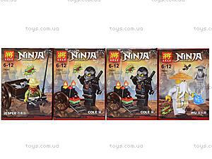 Конструктор с героем Ninjago, 8 видов, 79261, toys.com.ua