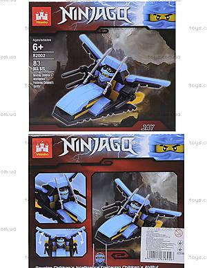 Детский игрушечный конструктор «Ninjago», 82002