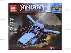 Детский игрушечный конструктор «Ninjago», 82002, отзывы