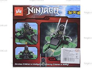 Конструктор Ninjago «Воин с мечами», 81 деталь, 82008, купить
