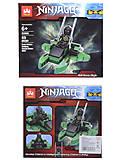 Конструктор Ninjago «Воин с мечами», 81 деталь, 82008