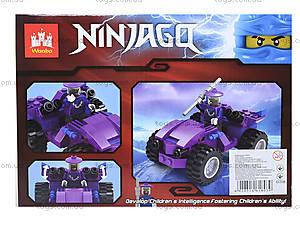 Пластмассовый конструктор «Ninjago», 82001, купить