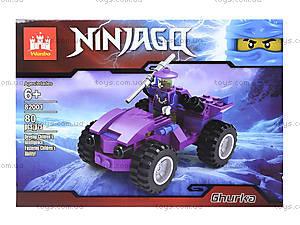 Пластмассовый конструктор «Ninjago», 82001, отзывы