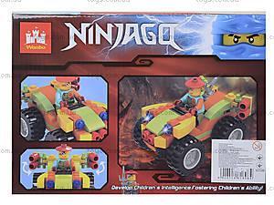 Детский конструктор «Ninjago» для мальчиков, 82005, купить