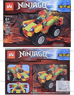 Детский конструктор «Ninjago» для мальчиков, 82005