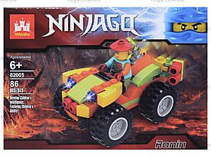 Детский конструктор «Ninjago» для мальчиков, 82005, отзывы