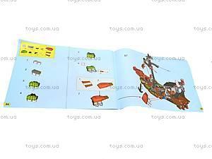 Конструктор для детей «Корабль-дракон», 9762, купить