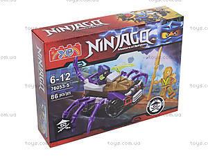 Детский конструктор Ninjago «Погоня на квадроцикле», 76053, купить
