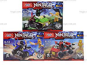 Детский конструктор Ninjago «Погоня на квадроцикле», 76053, цена