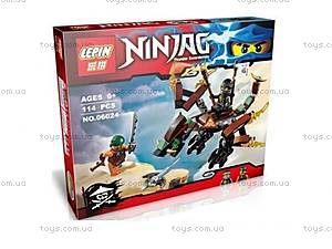 Конструктор «Ниндзя на драконе», 114 деталей, 06024