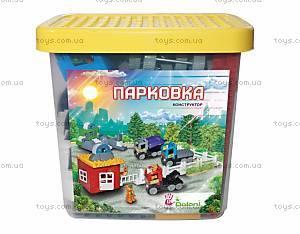 Конструктор «Парковка», 01388811
