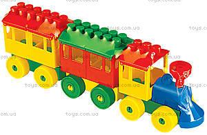 Конструктор детский «Паровоз с двумя вагонами», 36704