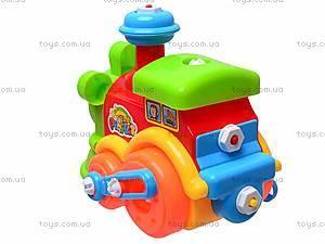 Конструктор «Паровозик», для малышей, 5321, цена