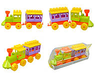 Детский конструктор паровозик «Малыш», 5147, купить
