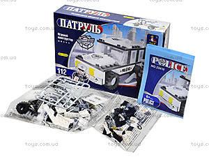 Конструктор «Патрульный автомобиль», 112 деталей, 23410, фото