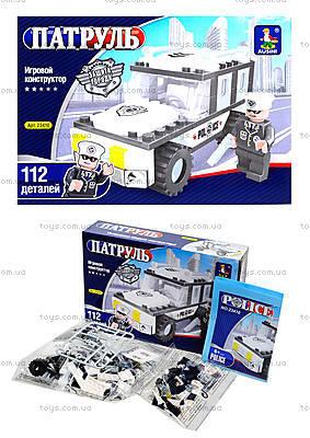 Конструктор «Патрульный автомобиль», 112 деталей, 23410
