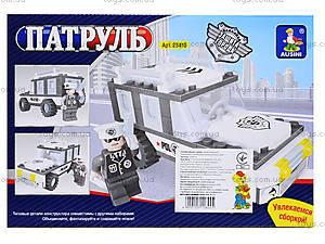 Конструктор «Патрульный автомобиль», 112 деталей, 23410, отзывы