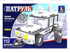 Конструктор «Патрульный автомобиль», 112 деталей, 23410, цена