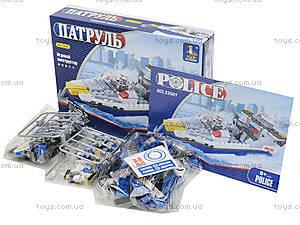 Конструктор «Полицейский патруль», 215 деталей, 23501, фото