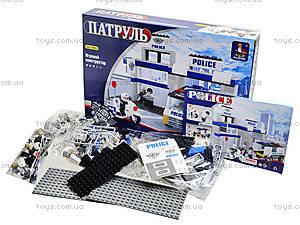 Конструктор детский «Патруль», 286 деталей, 23603, фото