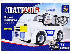Детский конструктор «Патруль» 77 деталей, 23308, цена