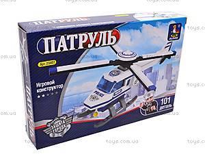 Конструктор «Патрульный вертолет»,101 деталь, 23407