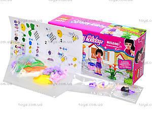 Конструктор для девочек Happy holiday, 37 деталей, 0377, фото