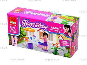 Конструктор для девочек Happy holiday, 37 деталей, 0377, отзывы