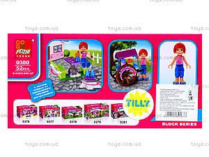 Конструктор детский Happy holiday, 37 деталей, 0380, купить