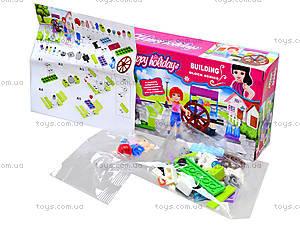 Конструктор детский Happy holiday, 37 деталей, 0380, фото