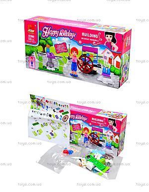 Конструктор детский Happy holiday, 37 деталей, 0380