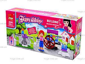 Конструктор детский Happy holiday, 37 деталей, 0380, цена