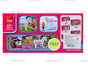 Детский конструктор Happy holiday, 46 деталей, 0381, купить
