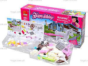 Детский конструктор Happy holiday, 46 деталей, 0381, фото