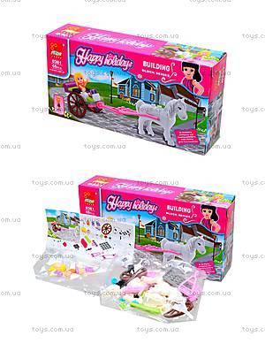 Детский конструктор Happy holiday, 46 деталей, 0381