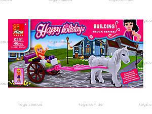 Детский конструктор Happy holiday, 46 деталей, 0381, отзывы