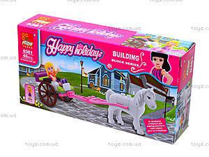 Детский конструктор Happy holiday, 46 деталей, 0381, цена