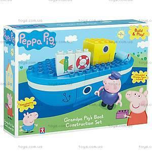 Конструктор Peppa «Морское приключение», 33 детали, 06034, игрушки