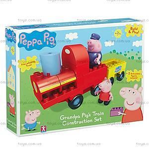 Конструктор Peppa «Паровозик дедушки Пеппы», 20 деталей, 06033, игрушки