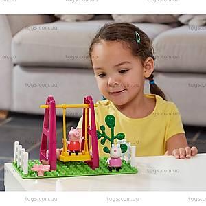 Конструктор Peppa Игровая площадка Пеппы», 11 деталей, 06030, цена