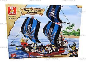 Конструктор «Пиратская серия», 512 деталей, M38-B0128R, детский