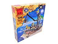 Конструктор «Пиратский корабль», 306, купить