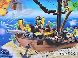 Конструктор «Пиратский корабль», 306, цена