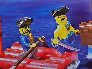 Конструктор «Пираты», 196 элементов, 309, купить