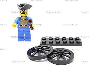 Конструктор «Пираты», 25 элементов, 1202, детские игрушки
